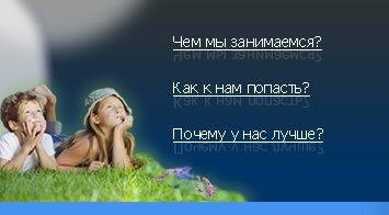 Выбор роддома   Александра Королева   Яндекс Дзен   196x355